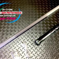 LSP07cRGB